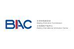 北京国际仲裁中心